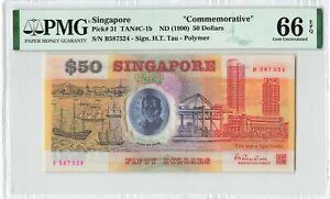 SINGAPORE $50 Dollars 1990, P-31 Polymer Commemorative, PMG 66 EPQ Gem UNC