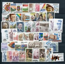 SPAIN 1983 COMPLETE YEAR MNH Stamps 47 Items