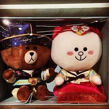 Korea LINE Friends Brown Cony Korea Costume 25cm Plush Doll Mascot Gift Set