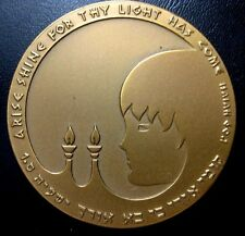 Israel State / Bronze Medal Arise Medallion #3559 / Box / 60 mm / N118
