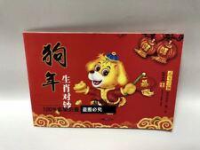 Macau $10 2018 (Dog) BOC & BNU with Folder & Certificate, Last 4 Number Same