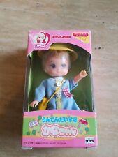 Takara Tomy Licca Doll Nakayoshi Kindergarten Aiueo Usa-chan Rika chan Doll