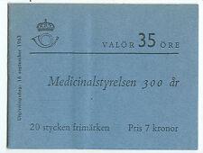 Sweden (H158) Scott 633a, 35ore Medical Board booklet,