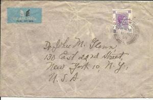 Hong Kong CHINA SG#158a(single frank) 11/AU/49 Airmail to USA