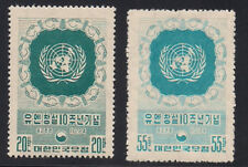 Korea 1955 Sc #221-22 MNH (9331-)