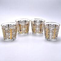 Set 4 Libbey Rock Sharpe LRS123 Glasses Gold White Old Fashioned Vintage 50s 60s