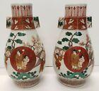 Pair of Circa 1910 Japanese Kutani Porcelain Imperial Court Motifs Arrow Vases