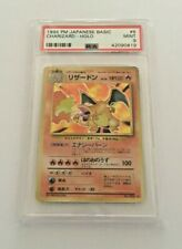 Charizard - 006 Japanese 1996 Base Set Holo Holographic Pokemon Card - PSA 9