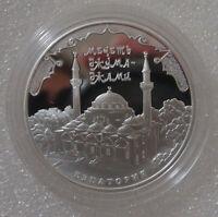 Russia 3 rubles 2016 Juma-Jami Mosque, Yevpatoria. 1 oz Silver. Proof Silver