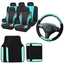 CARPASS Mint Blue 16PCS Universal Car Seat Cover with Floor Mat Steering Covers