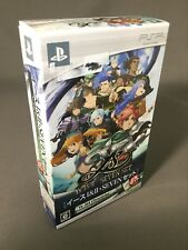 Ys I & II Seven Set Falcom (Sony PSP /Japan Import ) G-1893-1-003
