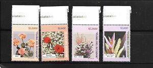 ECUADOR Sc 1457-60 NH issue of 1998 - FLOWERS