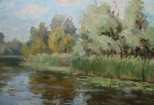 V.I. LAVRINENKO Oil Painting Post Impressionism Landscape Ukraine 1938-2008