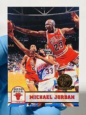 1993-94 NBA Hoops MICHAEL JORDAN #28 Gold Foil 5th Anniversary- CLEAN! 🔥🔥