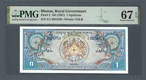 BHUTAN Royal Government 1 Ngultrum 1981, P-5, PMG 67 EPQ Superb Gem UNC, A/1 Pfx