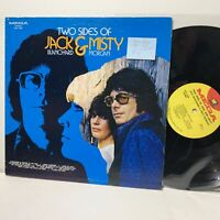 Jack Blanchard Misty Morgan Two Sides Of- Mega 1009 VG+-/VG+- Country LP