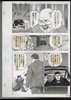 z201  Ai to Fukushuu no Banka Original Japanese Manga Comic Art Interior Page