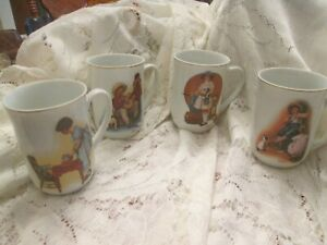 Vintage Norman Rockwell Museum Coffee Mugs ~ Set of 4 ~ 1981 ~ Gold Trim #TD