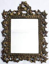 "Antique Victorian Ornate Gilt Metal Frame 17"" x 13-1/8"" - as is - missing strut"
