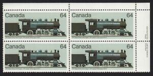 HISTORY = LOCOMOTIVES (1860-1905) = Canada 1984 #1039 UR PLATE Block of 4 MNH