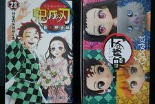 japan 154) manga: Demon Slayer: Kimetsu no Yaiba vol.23 Special Edition