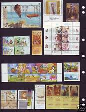 ISRAEL STAMPS  COMPLET YEAR 1999