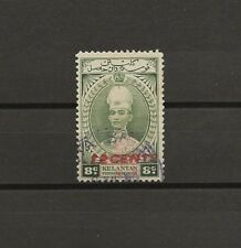 "MALAYA/KELANTAN 1942 SG J23 ""Jap Occ"" USED Cat £130 . CERT"