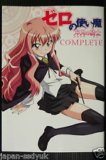 JAPAN Familiar of Zero / Zero no Tsukaima Futatsuki Kishi Complete Book