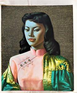 "Tretchikoff Original Art Print Vintage 1960's 24""x20""  Miss Wong - On Board"