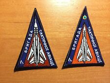 PATCH MILITARY ARMY UKRAINE AIR FORCE - 7 FIGHTER - 2016 - ORIGINAL! 2 patches
