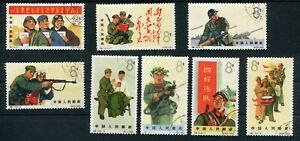 China 1965 Peoples Liberation Red Army complete set, used CTO OG!! never hinged