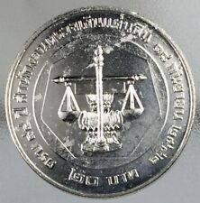 New listing Thailand Coin 20 Baht,1999 (Be 2542),84Th Anniversary Of The Auditor Of Thailand