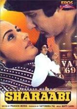 Sharaabi (Hindi DVD) (1984) (English Subtitles) (Brand New Original DVD)