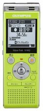 OFFICIAL Olympus IC Recorder Voice-Trek 4GB V-842 LGR / AIRMAIL with TRACKING