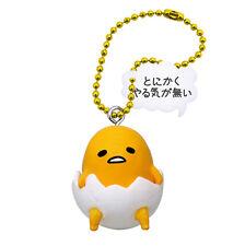Gudetama Swing Mascot PVC Keychain Lazy Egg Figure ~ No Motivation #F @83918