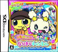 USED Nintendo DS Tamagotchi no Narikiri Channeru 93043 JAPAN IMPORT
