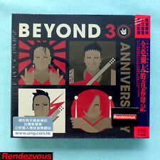 Beyond 30th Anniversary Box Set[3-CD+DVD]2013 NEW HK Best Album Ka-Kui Wong Paul