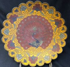 "PERSIAN MIDDLE EASTERN METAL SCALLOPED EDGE PEACOCK CENTER 8"" BOWL PAINTED"