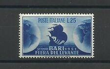1951 ITALIA REPUBBLICA 15° FIERA DEL LEVANTE A BARI NUOVO MNH**