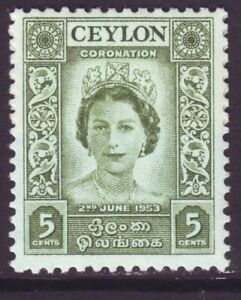 Ceylon 1953 SC 317 MNH Set Coronation