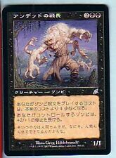 MTG 3X JAPANESE SCOURGE UNDEAD WARCHIEF MINT