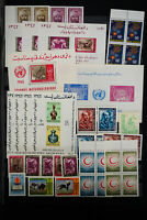 Afghanistan 1950's to 1960's Stamp Collection