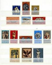 CYPRUS - CIPRO - 1966 - Soggetti diversi
