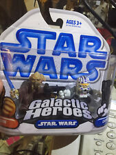 Star Wars PLO KOON & CAPTAIN JAG Galactic Heroes action figures NEW 2008