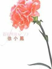 PAULA TSUI - UNIVERSAL MUSIC BOXSET COLLECTION  3CD 徐小鳳 - 百花齊放