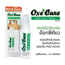 OXE Cure Body Spray Lotion Reduce Acne for Neck Arm Back and Chest 50ml