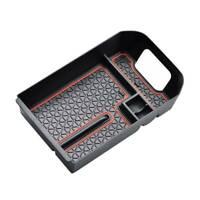 1*For Toyota RAV4 2019-2020 BOX Center Console Organizer Holder Accessories ABS