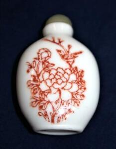 """Vintage Chinese White w/ Rust Red Asian Flowers & Bird, Snuff Bottle Jar, 2 3/8"""""""