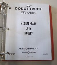 1969 DODGE TRUCK PARTS CATALOG E LIGHT MEDIUM & HEAVY DUTY ILLUSTRATED PARTS
