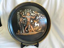 "Egyptian Brass Wall Decor Plate Black Hunting Birds Scene 15.5"""